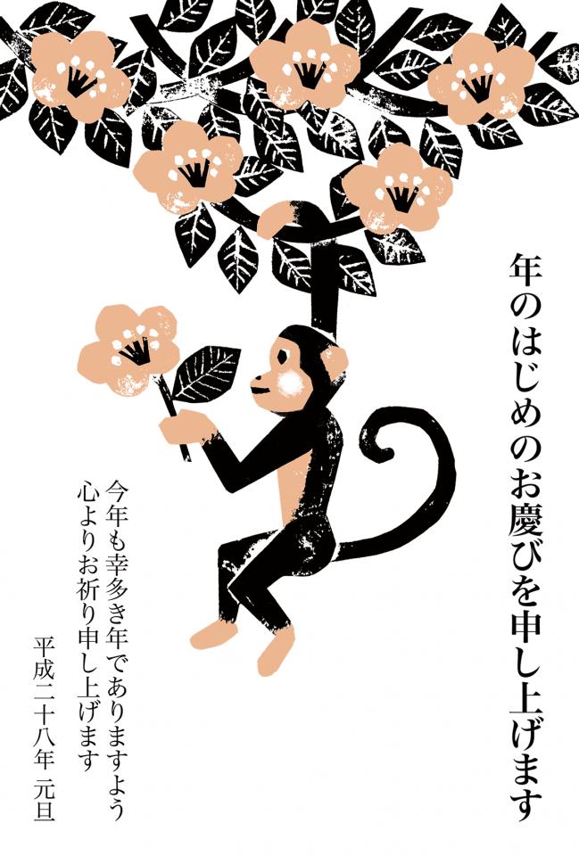 jp16t_et_0003